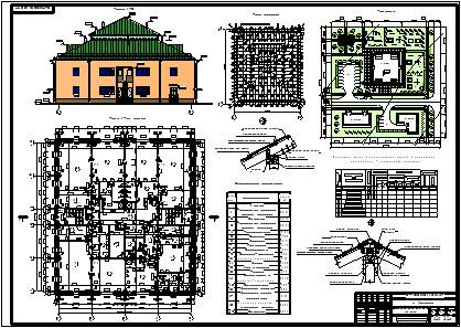 и общественных зданий и