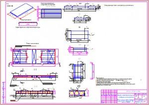 Пособие армирование элементов монолитных железобетонных зданий.