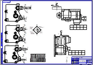 принципиальная электрическая схема щита