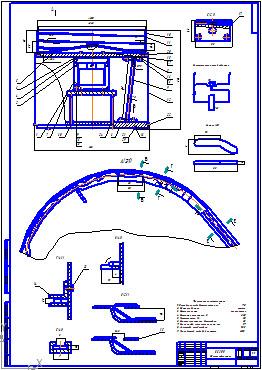 Сборочный чертеж вибрационно бункерного устройства.
