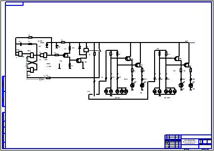принципиальная электрическая схема реле