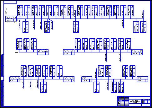 Схема сборки передачи конечной