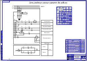 Схема управления насосным агрегатом без задвижки