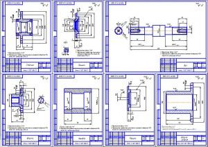 Деталировка универсального малогабаритного энергомодуля УМ-4