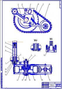 Подвеска универсального малогабаритного энергомодуля УМ-4
