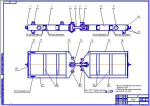 Рама универсального малогабаритного энергомодуля УМ-4