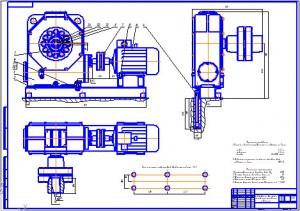 Индивидуальный привод с цилиндрическо-червячным редуктором