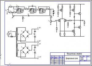Принципиальная схема функционального генератора