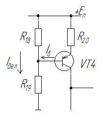 Схема генератора стабильного тока