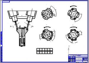 Схема наладки специального станка для обработки восьми отверстий коронки КНШ-110