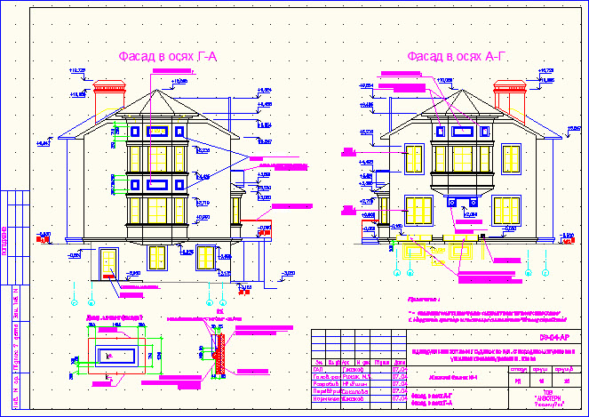 План 1 этажа, 2 этажа.