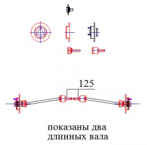 ШРУС 1111